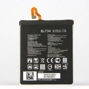 החלפת סוללה LG V30