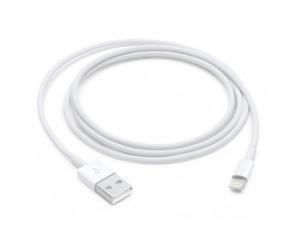 כבל מפירוק ערכה מקורי USB Lightning